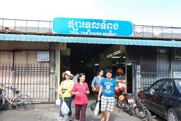 The entrance of Toul Tom Poung Market, Cambodia