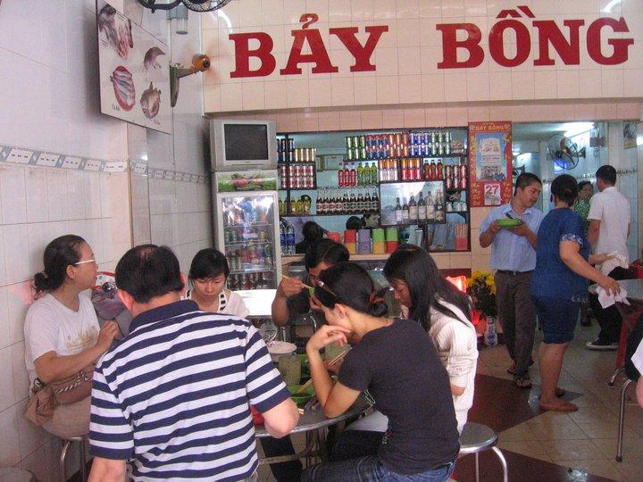 Bay Bong restaurant