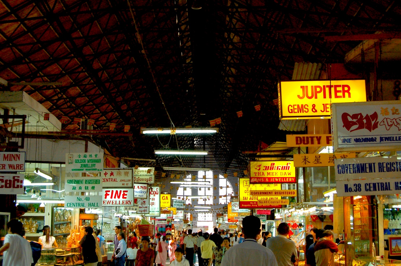 Bogyoke Aung San – the largest market in Yangon