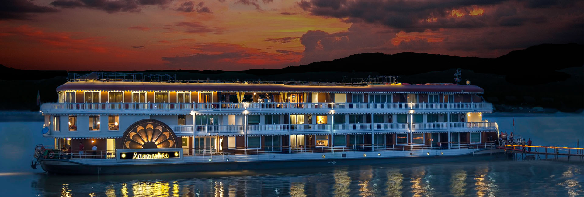Heritage Line - Anawrahta Cruise